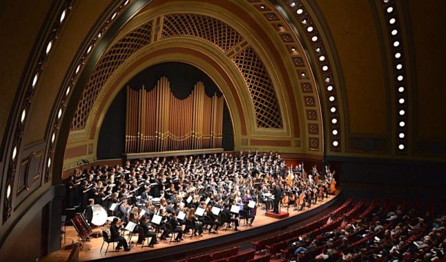 University of Michigan School of Dance, Theatre, and Music